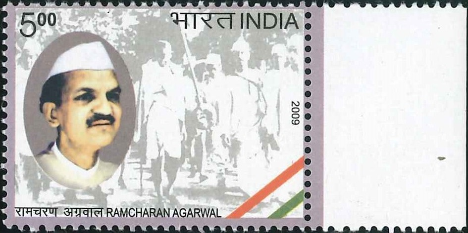 2479 Ramcharan Agarwal [India Stamp 2009]
