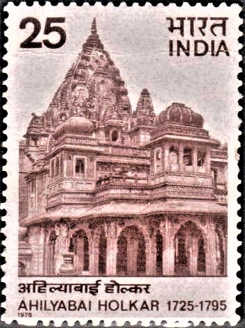 India Stamp 1975, Chhatri at Maheshwar, Hindu temple