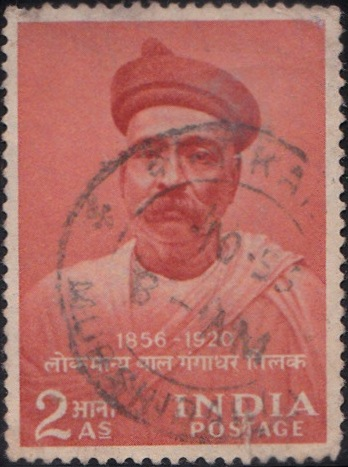 "bal gangadhar tilak essay Sh bal gangadhar tilak said, ""swaraj is my birth right and i shall have it"" poem or essay."