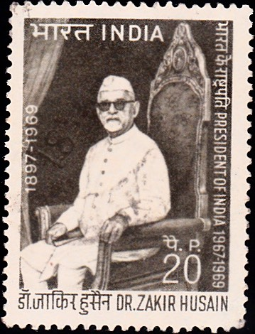 491 Dr. Zakir Husain [India Stamp 1969]