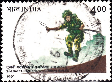 1308-2nd-battalion-the-3rd-gorkha-rifles-india-stamp-1991