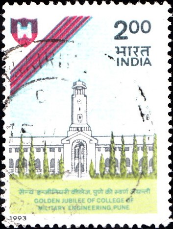 1386-college-of-military-engineering-pune-india-stamp-1993