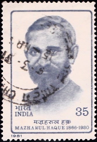 844-mazharul-haque-india-stamp-1981