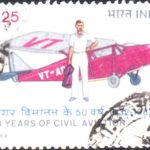 India on Civil Aviation 1982