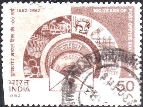903-post-office-savings-bank-india-stamp-1982