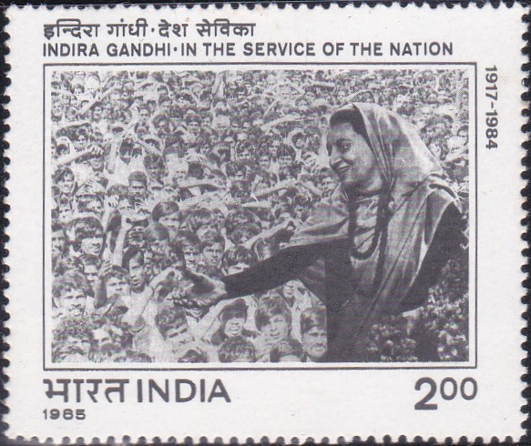 1015-indira-gandhi-in-the-service-of-the-nation-india-stamp-1985