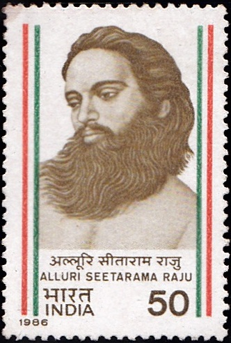 1041-alluri-seetarama-raju-india-stamp-1986