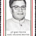 India on Hare Krushna Mahtab 1989