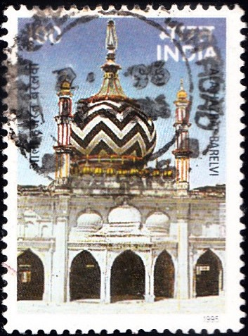 1474-ala-hazrat-barelvi-india-stamp-1995
