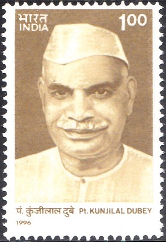 1486-pt-kunjilal-dubey-india-stamp-1996
