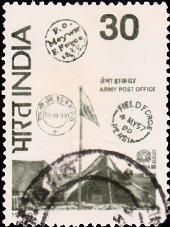 805-army-post-office-post-marks-india-stamp-1980