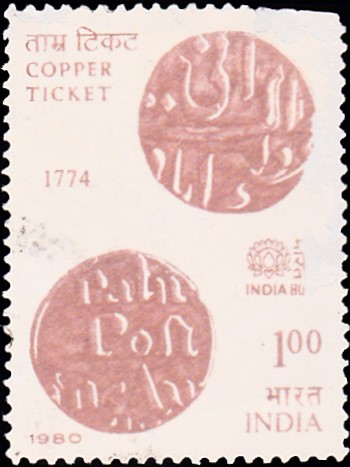 807-2-anna-copper-prepayment-ticket-india-stamp-1980