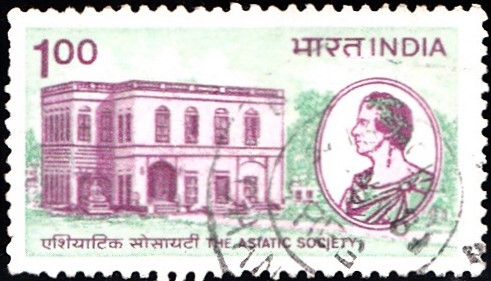 958-the-asiatic-society-india-stamp-1984