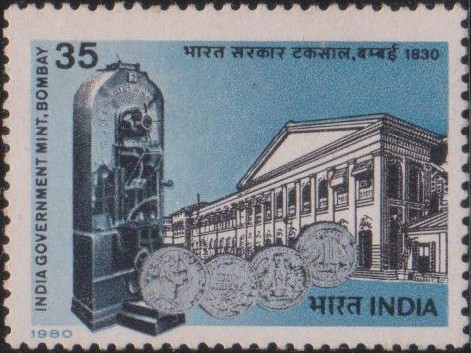 839-government-mint-bombay-india-stamp-1980