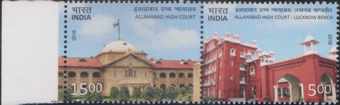 allahabad-high-court-india-setenant-stamps-2016