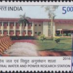 Central Water and Power Research Station of India