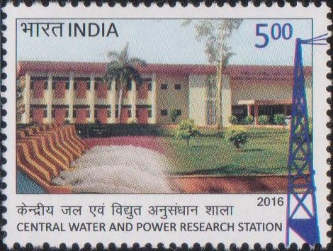 central-water-and-power-research-station-india-stamp-2016