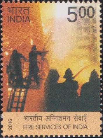 fire-services-of-india-stamp-2016