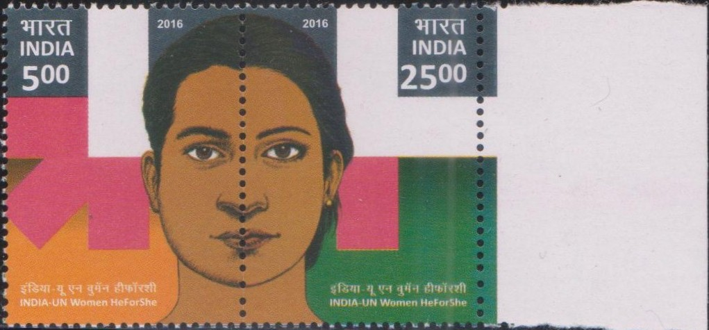 india-un-women-heforshe-setenant-stamp-2016