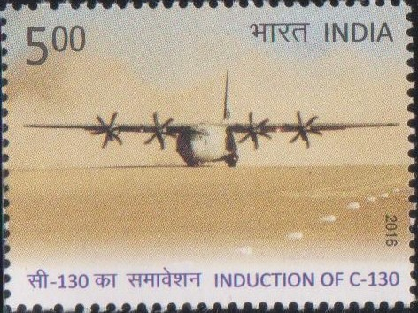 induction-of-c-130-india-stamp-2016
