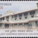 Lady Hardinge Medical College, New Delhi