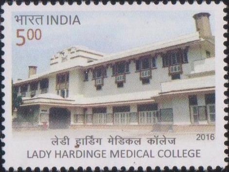lady-hardinge-medical-college-india-stamp-2016