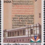 India on National Archives 2016