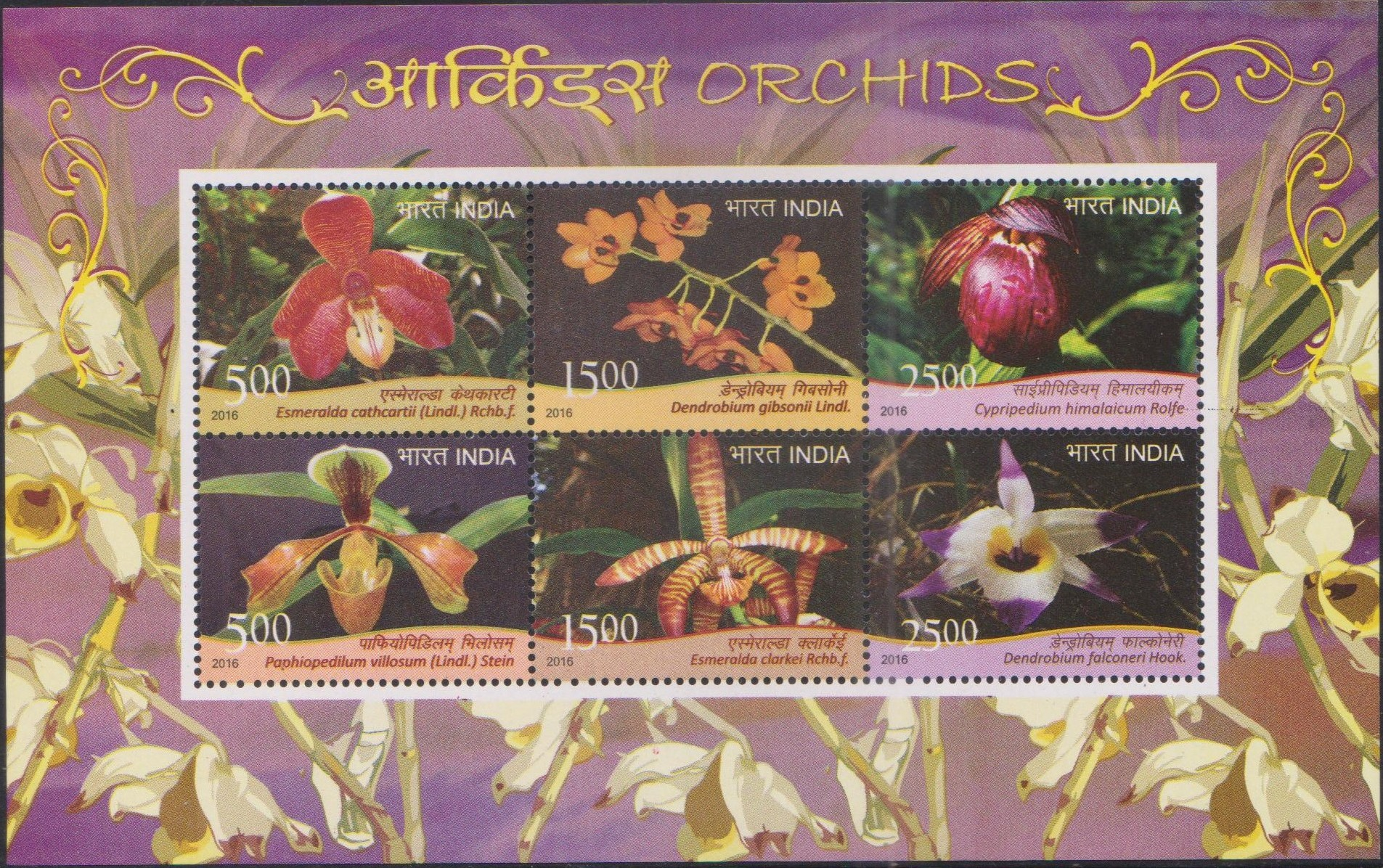 orchids-india-stamps-miniature-sheet-2016