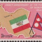 Founding of Monarchy in Iran