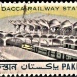 New Dacca Railway Station