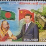 Diplomatic Relationship between Bangladesh and China