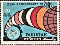 Pakistan Stamp 1972