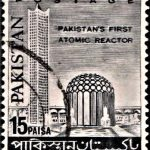 Pakistan's First Atomic Reactor