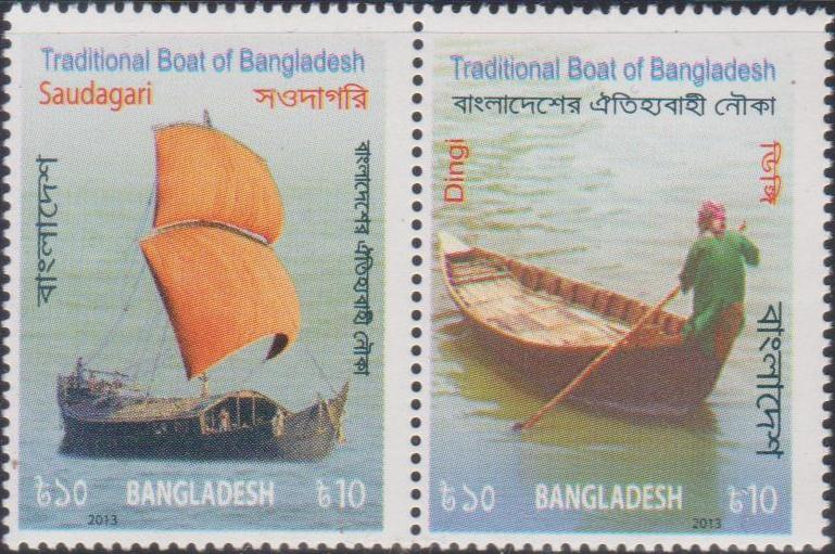 Bangladesh Stamps Pair 2016