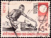 India Mahatma Gandhi centenary stamp 1969