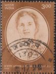 India Stamp 1998, Aruna Ganguly