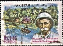 Pakistan Stamp 1975