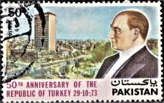 Pakistan Stamp 1973