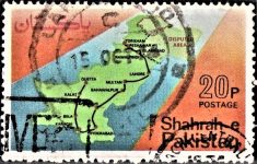Pakistan Highway Stamp 1974