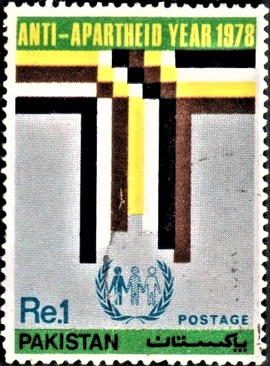 Pakistan Stamp 1978