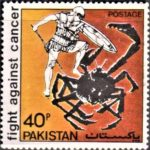 Pakistan on Fight against Cancer 1979