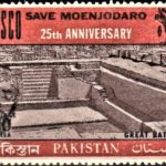 Pakistan on UNESCO 1971