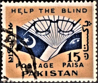Pakistan Stamp 1965