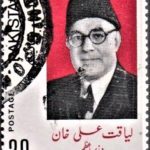 Pakistan on Liaquat Ali Khan 1974