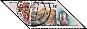 Pakistan Stamp 1976