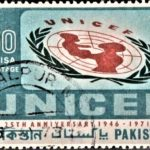 Pakistan on UNICEF 1971