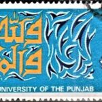 University of the Punjab, Lahore
