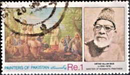 Pakistan Painter Stamp 1991