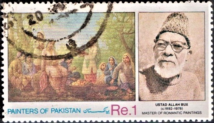 Pakistan Painter & Painting Stamp 1991