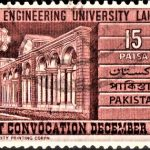 West Pakistan University of Engineering and Technology, Lahore